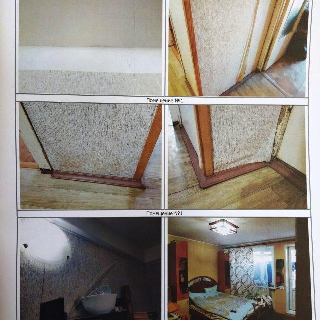 оценка протечки квартиры