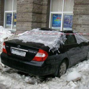 что делать если на машину упал снег,лед,сосулька
